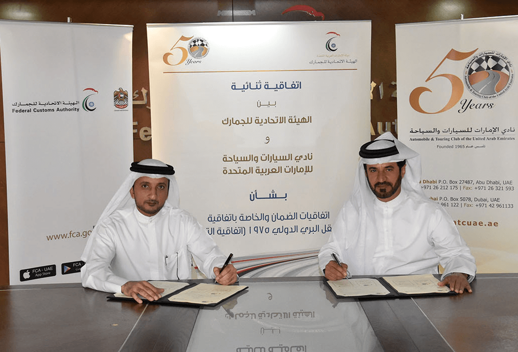 Atcuae Signs Bilateral Agreement With Fca Atcuae